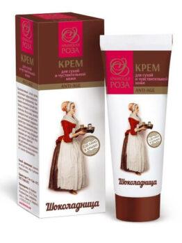 Крем для лица «Шоколадница» - Для сухой и чувствительной кожи