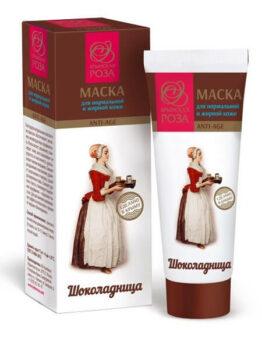 Маска для лица «Шоколадница» - Для нормальной и жирной кожи