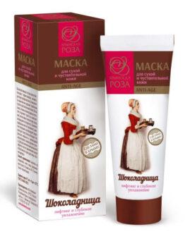 Маска для лица «Шоколадница» - Для сухой и чувствительной кожи