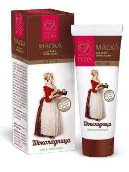 Маска для лица «Шоколадница» - Для всех типов кожи