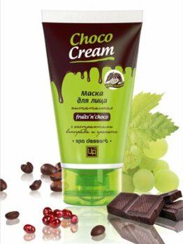 Маска для лица «Choco Cream»