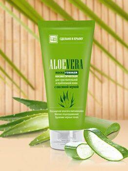 Маска-гоммаж для лица «Aloe Vera»