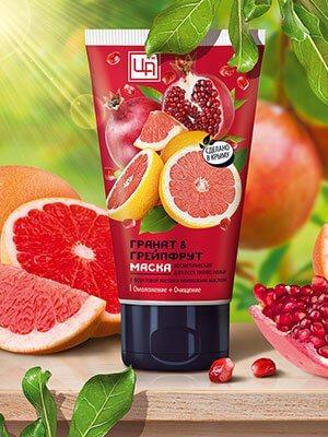 Маска для лица «Гранат&Грейпфрут»
