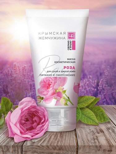 Маска для лица «Крымская жемчужина» - Роза