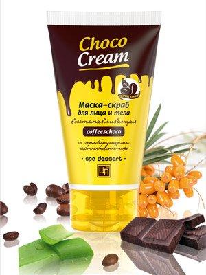 Маска-скраб для лица и тела «Choco Cream»
