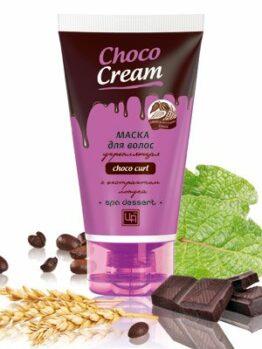 Маска для волос «Choco Cream»