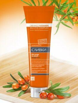 Сливки «Orange Vitamin Multicomplex» - Для ухода за кожей вокруг глаз