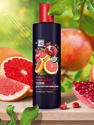 Тоник для снятия макияжа «Гранат&Грейпфрут»
