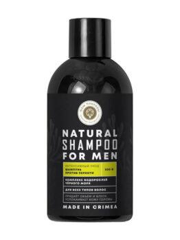 Натуральный шампунь «Интенсивный уход»