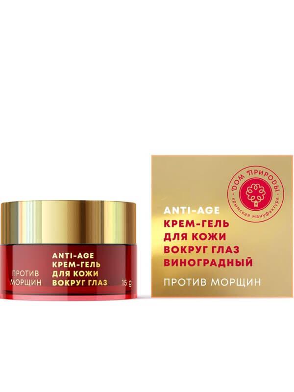 Крем-гель для кожи вокруг глаз «Anti-Age» - Против морщин
