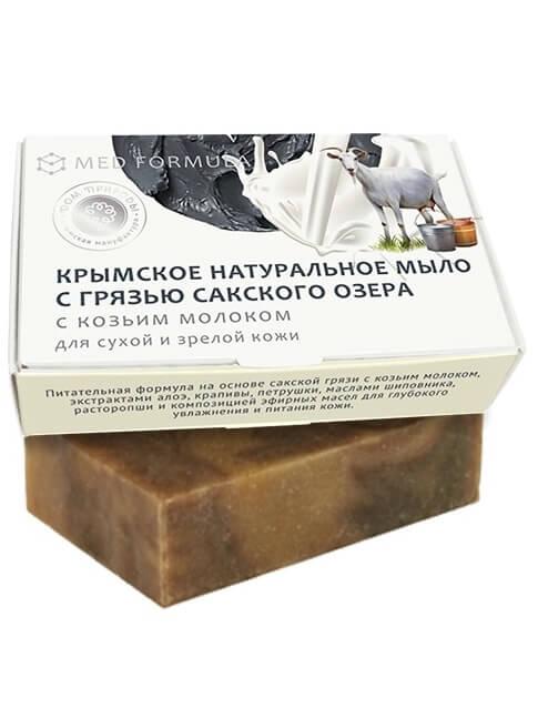 Крымское мыло натуральное с грязью Сакского озера «С козьим молоком»
