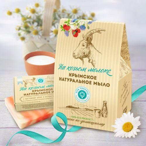 Набор крымского мыла «На козьем молоке»