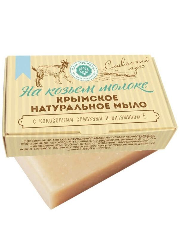 Крымское натуральное мыло «Сливочный мусс»