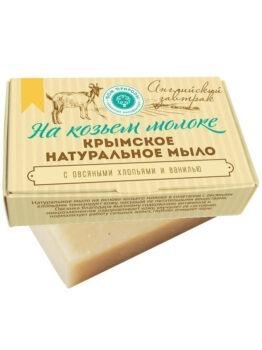 Крымское натуральное мыло «Английский завтрак»