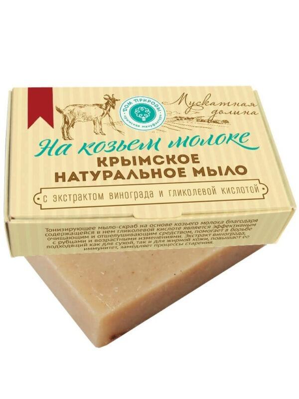 Крымское натуральное мыло «Мускатная долина»