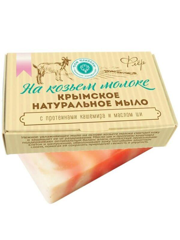 Крымское натуральное мыло «Флер»
