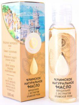 Крымское натуральное масло миндаля с экстрактом крымской розы