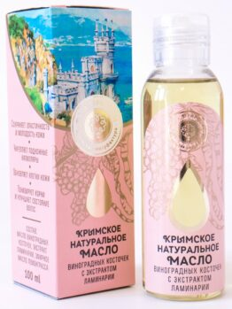 Крымское натуральное масло виноградных косточек с экстрактом ламинарии