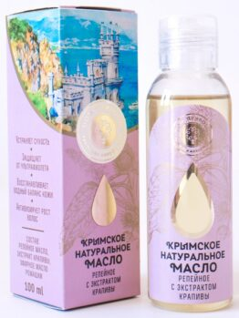 Крымское натуральное масло репейное с экстрактом крапивы