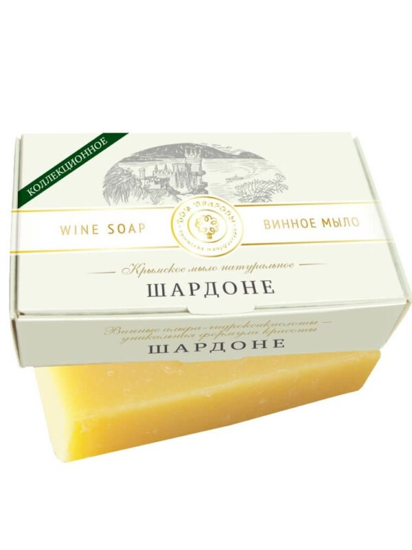 Крымское мыло натуральное «Шардоне»