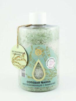 Солевая ванна «Восстанавливающая с ламинарией»