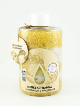 Солевая ванна «Тонизирующая с мандарином»