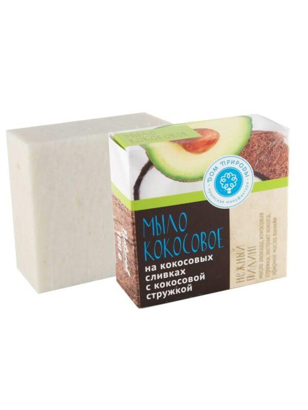 Мыло кокосовое «Нежный пилинг»