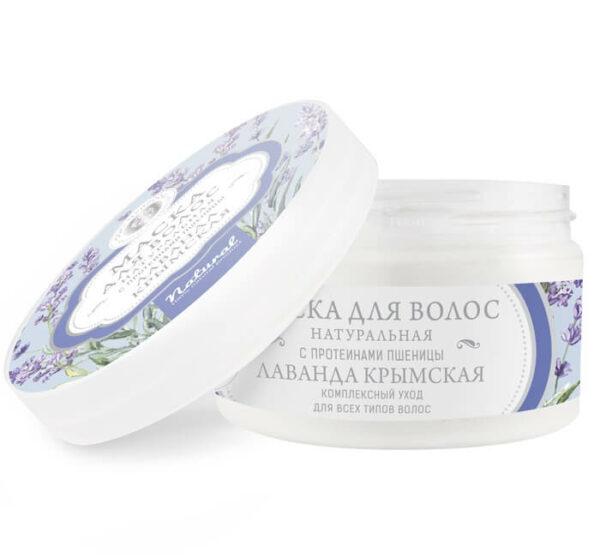 Маска для волос натуральная «Лаванда крымская»