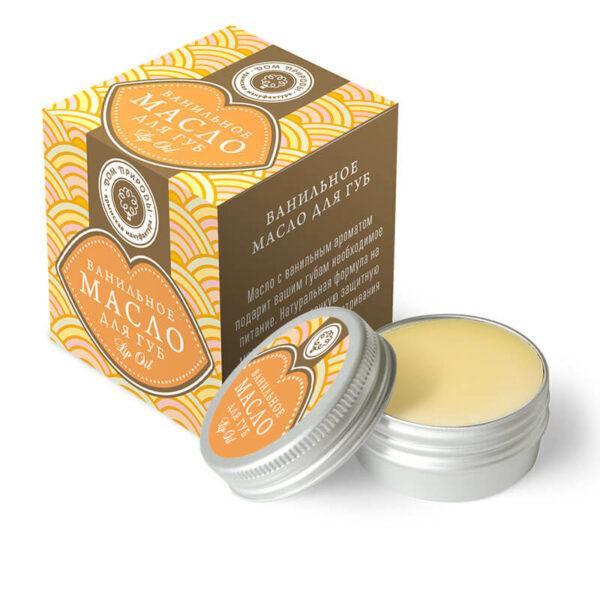 Масло для губ «Ванильное»