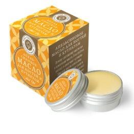 Масло для ногтей и кутикулы «Апельсиновое»