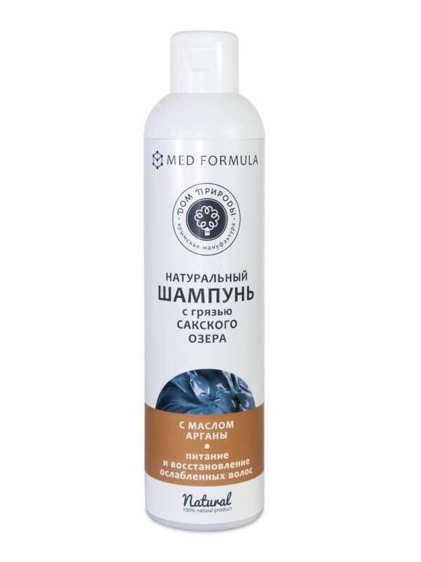 Шампунь с грязью Сакского озера «С маслом арганы»
