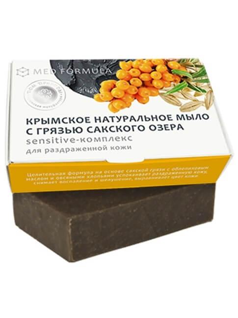 Крымское мыло натуральное с грязью Сакского озера «Sensitive-комплекс»