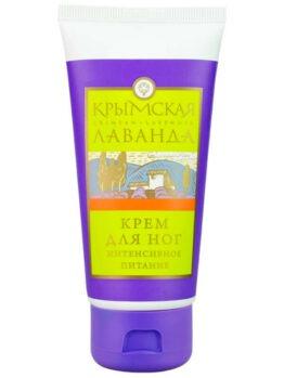 Крем для ног «Крымская лаванда» - Интенсивное питание
