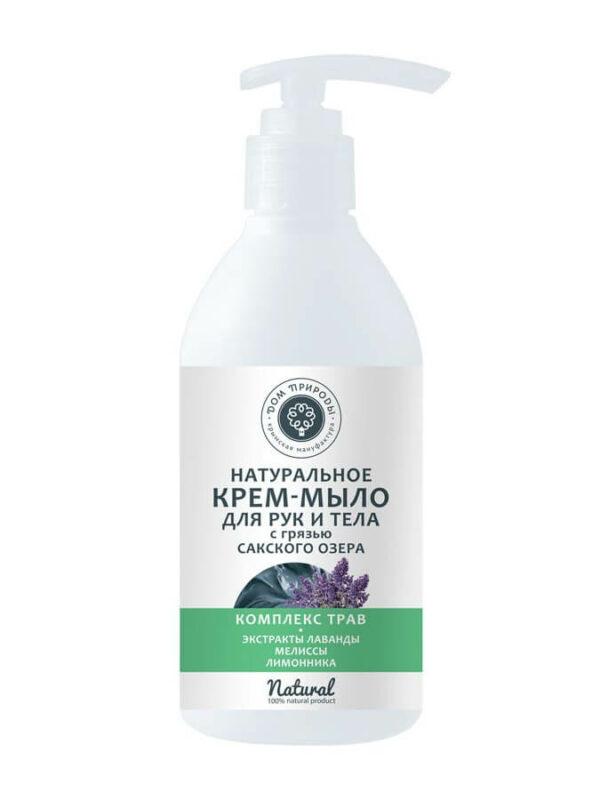 Крем-мыло для рук и тела с грязью Сакского озера «Комплекс трав»