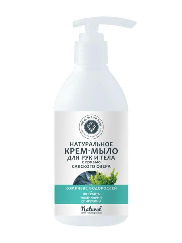 Крем-мыло для рук и тела с грязью Сакского озера «Комплекс водорослей»
