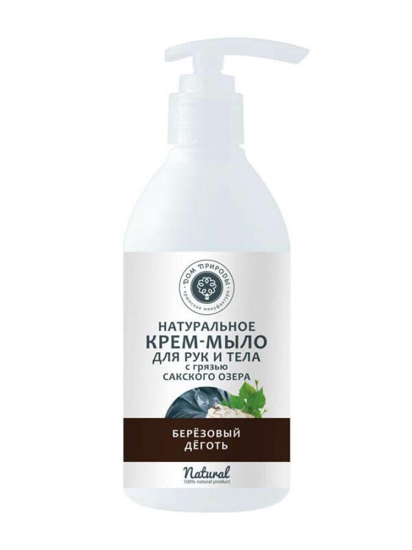 Крем-мыло для рук и тела с грязью Сакского озера «Березовый деготь»