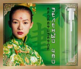 Ароматизатор «Зеленый чай»