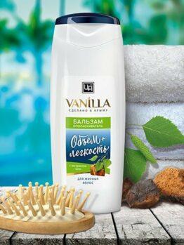 Бальзам-ополаскиватель «Vanilla» - Объем+легкость