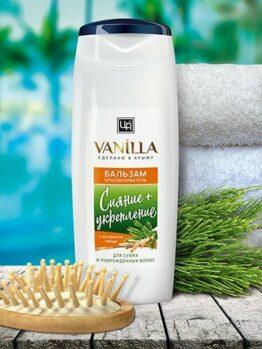 Бальзам-ополаскиватель «Vanilla» - Сияние+укрепление