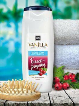 Бальзам-ополаскиватель «Vanilla» - Блеск+защита