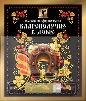 Композиция эфирных масел с аромамедальоном «Благополучие в доме»