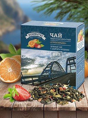 Чай многокомпонентный «Утро в Крыму»