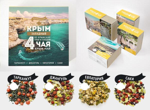 Набор из 4-х сборов из трав и плодов «Крым - Западный»