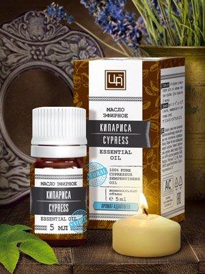 Эфирное масло Кипариса_5 мл.