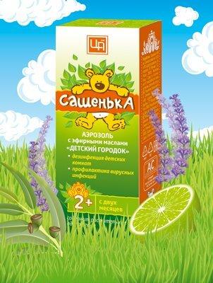 Аэрозоль с эфирными маслами «Сашенька»