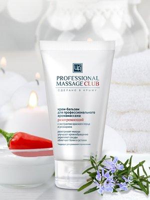 Крем-бальзам для профессионального массажа «Professional Massage Club» - Разогревающий