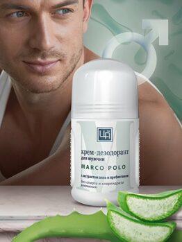 Крем-дезодорант для мужчин «Marco Polo»