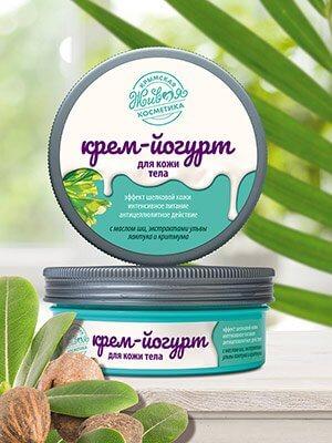 Крем-йогурт Для кожи тела