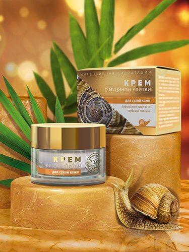 Крем с муцином улитки - Для сухой кожи