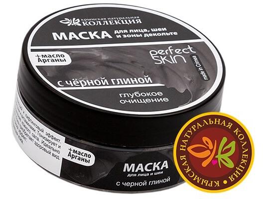 Маска «Perfect Skin» - С черной глиной
